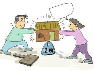 """装修时才知道""""新房""""是""""凶房"""",能否要求卖家退房"""