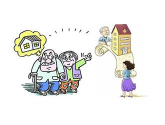 外嫁女能否享受征地拆迁补偿安置政策