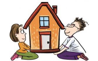 夫妻共同买房如何约定份额