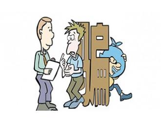 法律咨询合同诈骗罪与诈骗罪的关系与区别