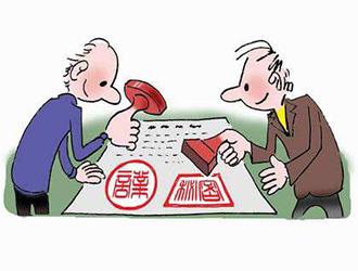 中外合作经营企业合同制订要点
