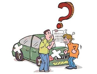 交通事故认定书需要哪些资料
