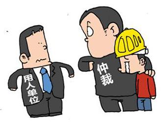 劳动仲裁强制执行流程