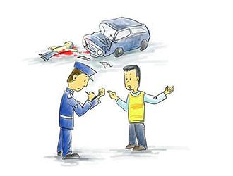 道路交通事故处理程序规定