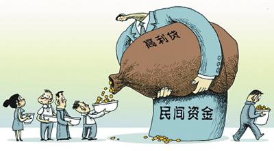 放高利贷违法吗,私人放高利贷会涉及哪些犯罪?