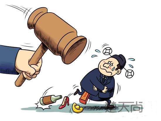 北电学生实名举报教授  看贪污受贿立案标准