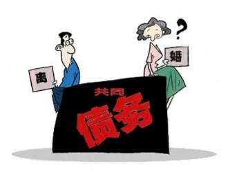 借款用于归还高利贷是否属于夫妻共同债务?