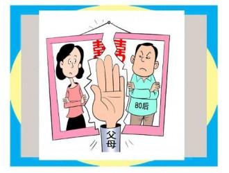 父母离婚子女咋办?法院发布婚姻家庭典型案件