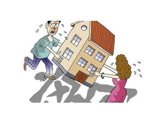 买房只出50万的老公要离婚 想要平分房产