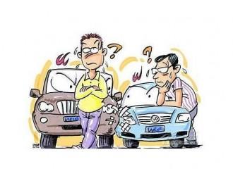 交通事故中承担全部责任的情形 承担交通事故全责的情形