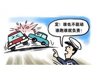 交通事故处理工作有什么步骤