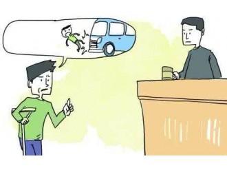 交通事故误工费计算案例