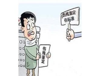 《职工工伤与职业病致残程度鉴定标准》应用