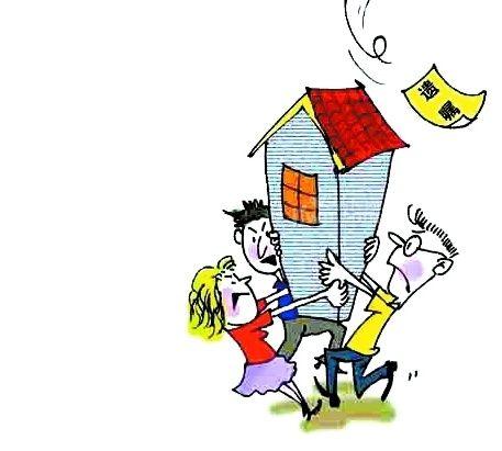 房产继承法律咨询解析房屋产权继承分割
