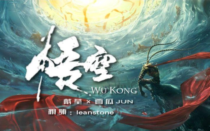 北京知识产权局《悟空》两年零收入,作者权益谁保护?
