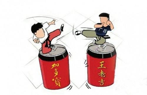 """""""王老吉""""商标争夺战画上句号 商标维权有哪些途径"""