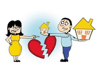 新婚姻法离婚财产分割如何定 离婚律师来支招