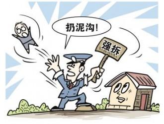 老人房屋被拆 天津法律咨询热线解读被非法强拆可否报警?