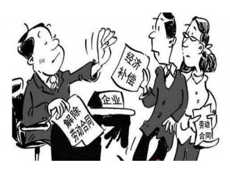 徐州一物业公司无故解聘员工掌掴业主 劳动法辞退赔偿标准是什么