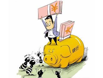 借钱不还担保人反告银行 银行贷款纠纷有哪些?