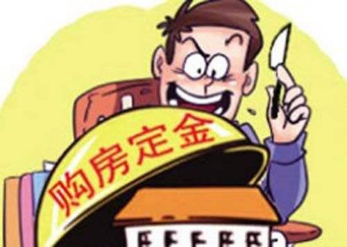 """""""糊涂""""买家遇上""""最严""""限购 网络律师解答定金合同纠纷怎么处理?"""