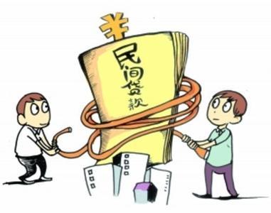 民间借贷纠纷有哪些办法解决?