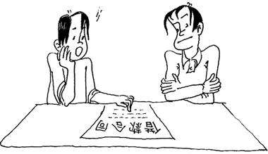 怎样签订民间借贷合同