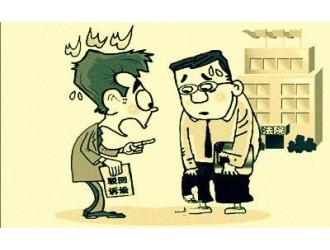 劳务纠纷诉讼时效是怎样规定的