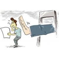 职业病怎么鉴定?怎么维权?