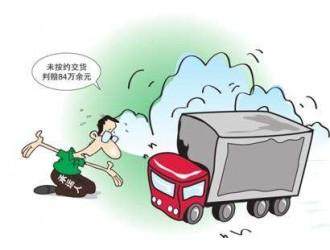 货物运输合同纠纷怎么处理