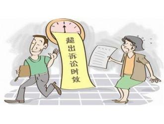 借条和欠条的诉讼时效是多久?它们有什么区别?