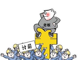 劳资纠纷的解决途径有哪些?