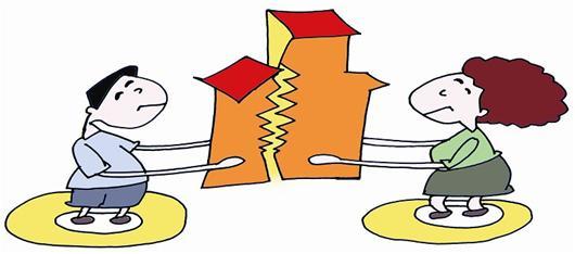 离婚时拆迁补偿款分割