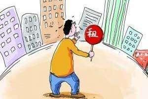 房屋租赁合同违约
