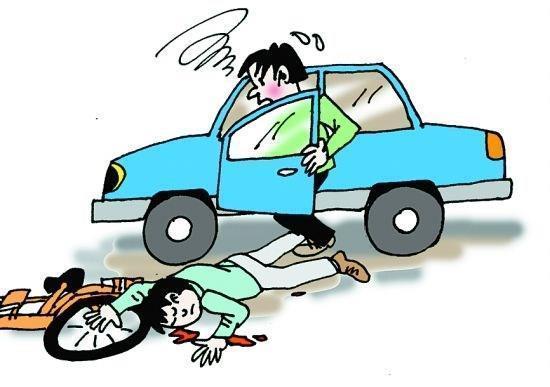 交通肇事罪