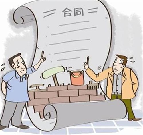 安置房买卖合同