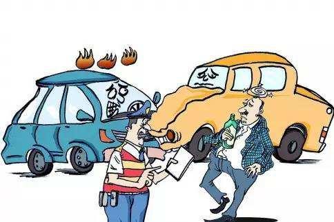 酒驾危害公共安全罪