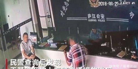 四川男子怀疑自己违法去派出所证实 法律咨询:如何构成著作权犯罪