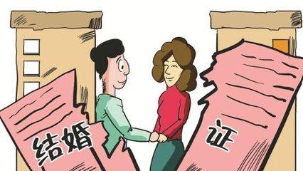 离婚前妻子突然拿出一堆借条 法律咨询需要一起承担吗
