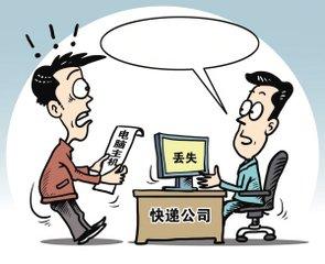 http://www.jialvwang.com/file/upload/201811/17/172811441.jpg