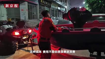 浙江乐清失踪男孩事件系其母编造 救援队欲找律师起诉索赔