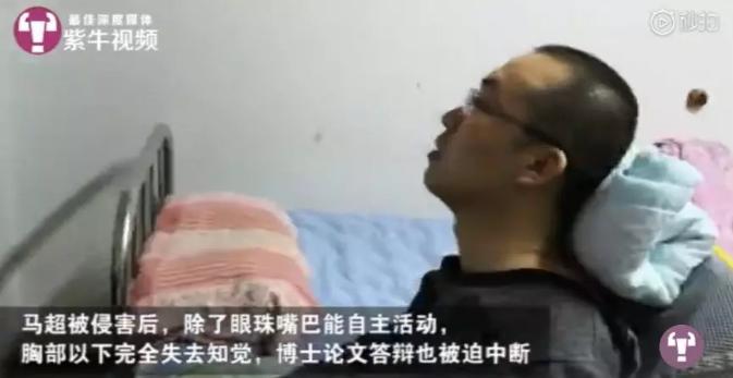 博士行车中拒绝加塞被打高位截瘫 律师咨询::施暴者至少判三年