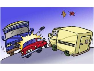 交通违章怎么缴纳交通违章罚款?