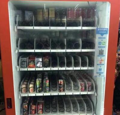 超市自助售货机暗藏玄机 男子涉嫌开设赌博被拘