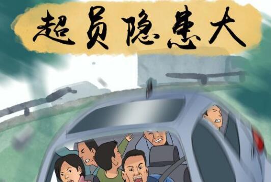 河北威县一校车超员257%惊呆交警 律师咨询:涉嫌危险驾驶罪