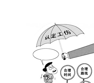 湖南南岭医院公然薅工伤基金羊毛 法律咨询:撤销资格