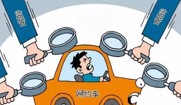 网约车乘客开门撞死路人 法律咨询:司机主要责任