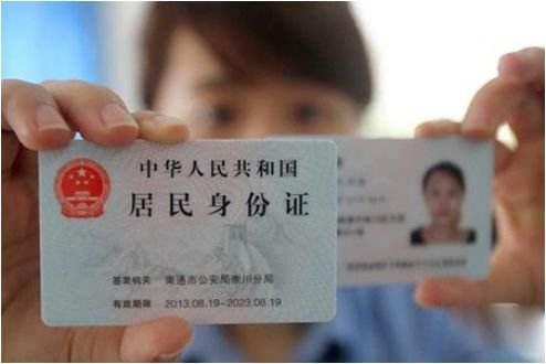 买卖身份证乱象调查 法律咨询:涉嫌买卖身份证件罪